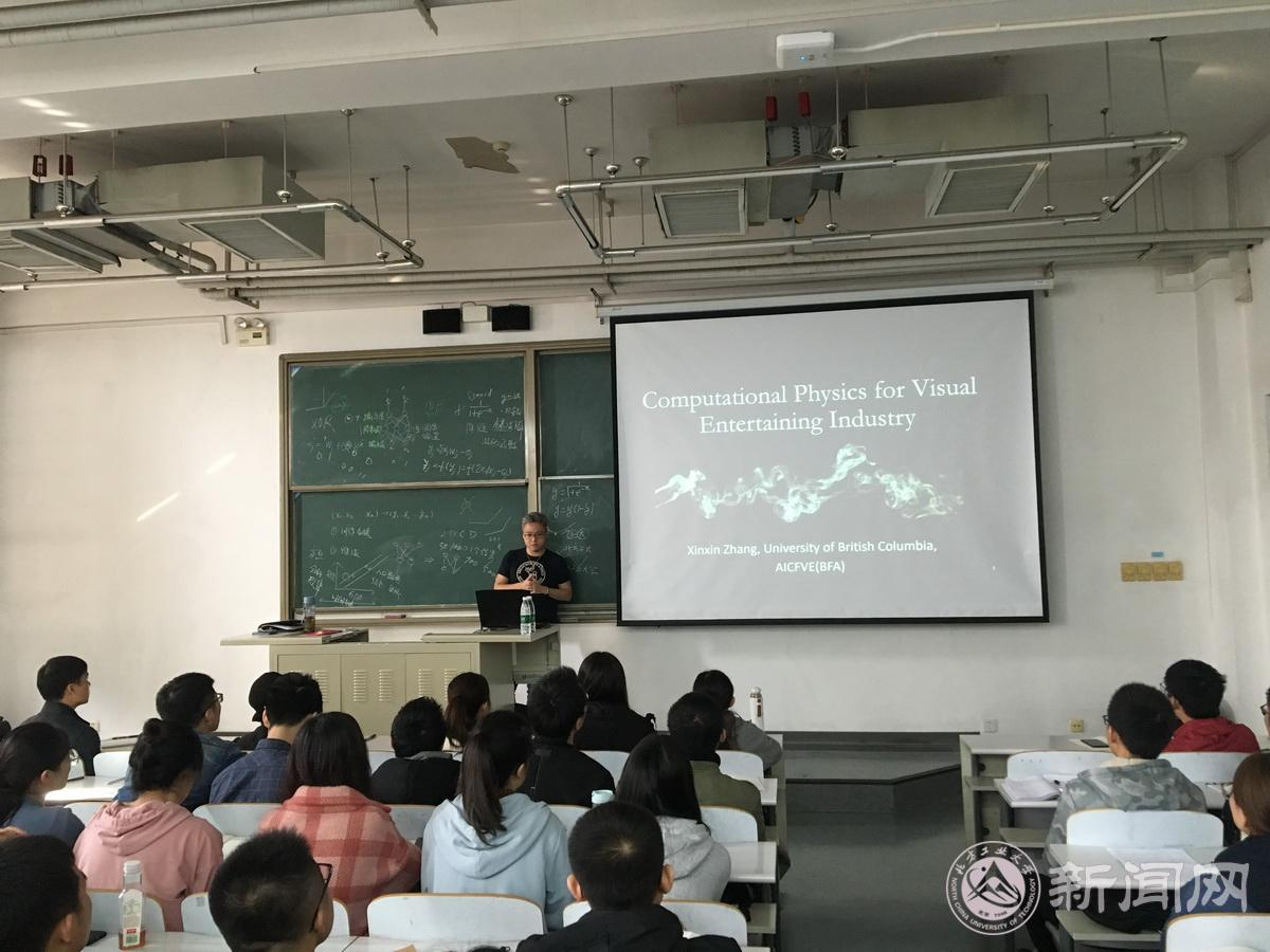北京计算机学院入驻打工直通车,为学子提供服务